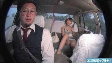 エッチな素人お姉さんがパンチラでドライバーを誘惑してフェラ抜き動画